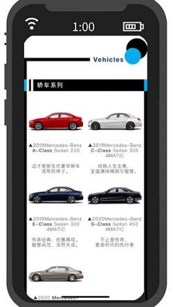 iphone-02